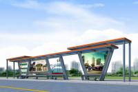 专业设计,制作各式公交站台;广告灯箱,欢迎新老客户洽谈合作!