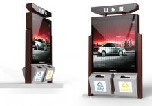 广告垃圾箱制作/旧衣回收箱DS-LG-7
