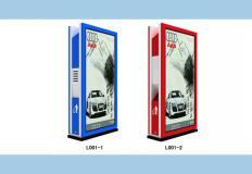 广告垃圾箱/旧衣回收箱-广告垃圾箱/旧衣回收箱DS-LG-11