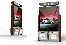 广告垃圾箱/旧衣回收箱-广告垃圾箱制作/旧衣回收箱DS-LG-7
