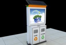 广告垃圾箱/旧衣回收箱-广告垃圾箱/旧衣回收箱DS-LG-13