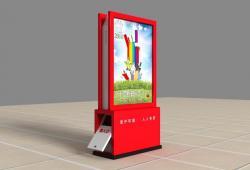 广告垃圾箱/旧衣回收箱-广告垃圾箱/旧衣回收箱DS-LG-3