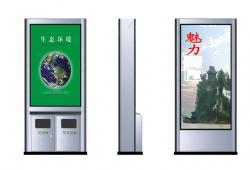 广告垃圾箱/旧衣回收箱-广告垃圾箱/旧衣回收箱DS-LG-4