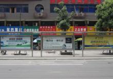 客户案例-四川达州公交站台案例实景