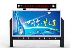 产品中心-小区广告牌DS-XQ-11