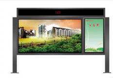 产品中心-小区广告牌DS-XQ-13