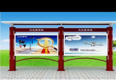 产品中心-小区广告牌DS-XQ-15