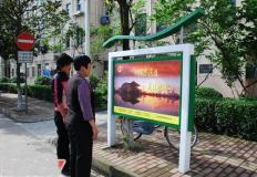 产品中心-小区广告牌DS-XQ-4