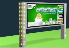 产品中心-小区广告牌DS-XQ-6