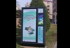 产品中心-小区广告牌DS-XQ-7