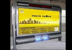 产品中心-小区广告牌DS-XQ-9