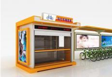 公共自行车棚/停车棚-公共自行车棚DS-ZX-10