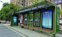 客户案例-贵州候车亭实景案例