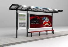 不锈钢候车亭-不锈钢候车亭BH-019