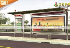 公交候车亭/公交站台-不锈钢候车亭DS-H-001