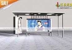 公交候车亭/公交站台-不锈钢候车亭DS-H-002