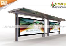 公交候车亭/公交站台-不锈钢候车亭DS-H-003