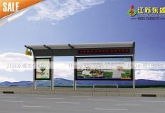公交候车亭/公交站台-不锈钢候车亭DS-H-005