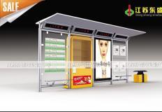 公交候车亭/公交站台-不锈钢候车亭DS-H-007