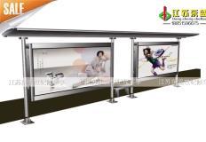 公交候车亭/公交站台-不锈钢候车亭DS-H-008