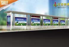 公交候车亭/公交站台-不锈钢候车亭DS-H-009