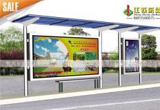 公交候车亭/公交站台-不锈钢候车亭DS-H-012