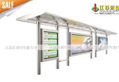 公交候车亭/公交站台-不锈钢候车亭DS-H-013