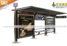 公交候车亭/公交站台-不锈钢候车亭生产厂家DS-H-014