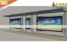 公交候车亭/公交站台-不锈钢候车亭DS-H-015