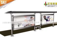 公交候车亭/公交站台-不锈钢候车亭DS-H-016