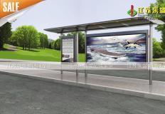 公交候车亭/公交站台-不锈钢候车亭DS-H-017