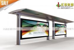 不锈钢候车亭-不锈钢候车亭DS-H-003