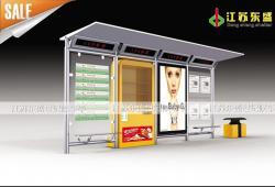 不锈钢候车亭-不锈钢候车亭DS-H-007