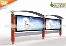 不锈钢宣传栏DS-XX-007