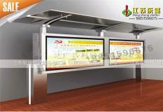 产品中心-DS-XX-001