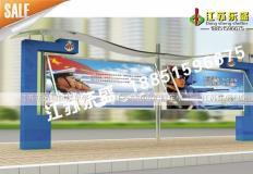 产品中心-不锈钢宣传栏DS-XX-002