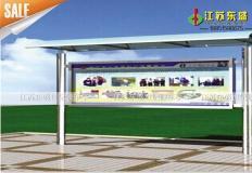 产品中心-不锈钢宣传栏DS-XX-004