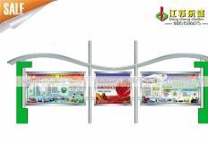 产品中心-不锈钢宣传栏DS-XX-005