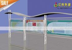 产品中心-不锈钢宣传栏DS-XX-006