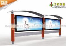 产品中心-不锈钢宣传栏DS-XX-007