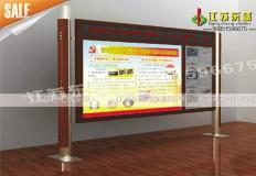 产品中心-不锈钢宣传栏DS-XX-008