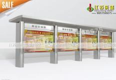 产品中心-不锈钢宣传栏DS-XX-009