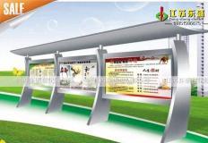 产品中心-不锈钢宣传栏DS-XX-010