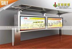 不锈钢宣传栏-DS-XX-001
