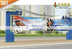 不锈钢宣传栏-不锈钢宣传栏DS-XX-002