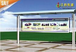 不锈钢宣传栏-不锈钢宣传栏DS-XX-004