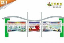 不锈钢宣传栏-不锈钢宣传栏DS-XX-005