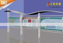 不锈钢宣传栏-不锈钢宣传栏DS-XX-006