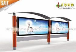 不锈钢宣传栏-不锈钢宣传栏DS-XX-007