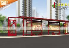 公交候车亭/公交站台-城市景观候车亭DS-C-029
